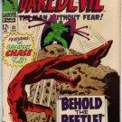 DAREDEVIL #33 FN(1964)