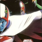 BATTLE OF THE PLANETS #1 DYNAMIC FORCES LIMITED ED.NM  *IMAGE*