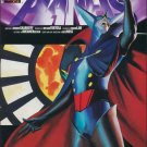 BATTLE OF THE PLANETS #5 ALEX ROSS NM  *IMAGE*