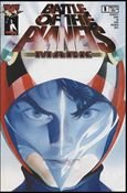 BATTLE OF THE PLANETS MARK #1 ALEX ROSS VF  *IMAGE*