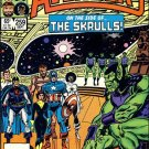 AVENGERS #259 VF/NM 1ST SERIES