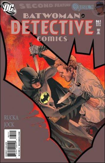 DETECTIVE COMICS #861 NM (2010)