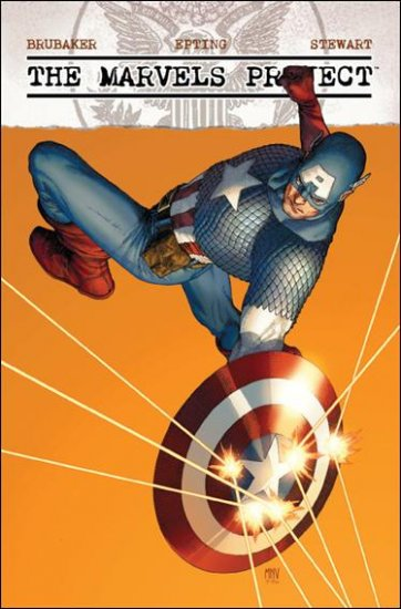 THE MARVELS PROJECT #6 NM (2010) COVER A