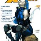X-MEN #172 VF