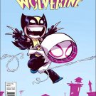 All-New Wolverine Annual #1 Skottie Young Baby Variant Cover [2016] VF/NM Marvel Comics