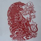 Chinese zodiac paper cut--Year of Tiger