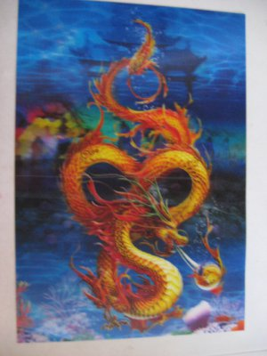 3D Picture poster Dragon