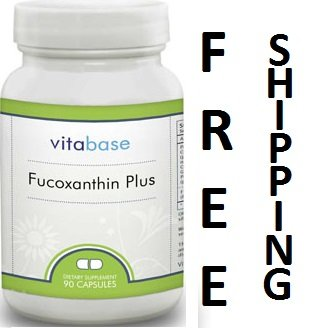 Fucoxanthin Plus - 90 Capsules - FREE SHIP!