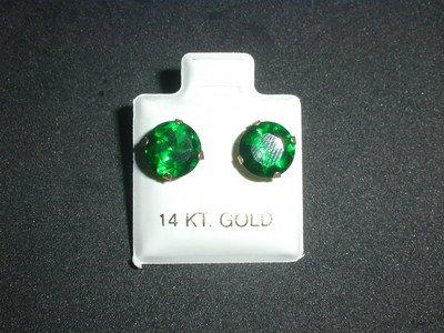 St Patrick's 8 mm Emerald Green CZ Earrings