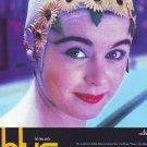 Blur - Leisure - rare vintage advert 1991