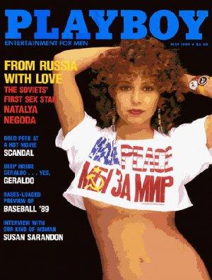 Playboy -- May 1989