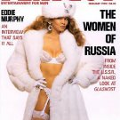 Playboy -- February 1990