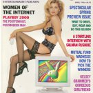 Playboy -- April 1996