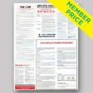 Compliance Poster: Updated Federal 5-in-1 poster [member price]