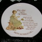 Who Else but Mother - Holly Hobbie Mother's Day Plate MCMLXXVI