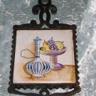 Decanter &  Fruit  - Blues and Purples Cast Iron Trivet - hot plate Square