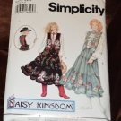 Simplicity Sewing Pattern 0658 - Daisy Kingdom Design Skirt Vest Blouse 6 9 10
