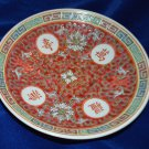 Spectacular Oriental Asian Style Saucer Raised Images China Replacement