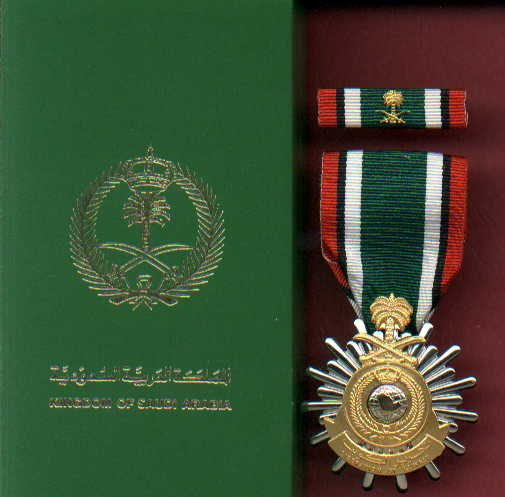 Saudi Desert Storm medal in green case