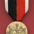 US MARINE CORPS OCCUPATION SERVICE MEDAL WITH RIBBON BAR