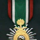 Saudi Liberation of Kuwait Medal with ribbon bar