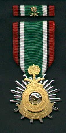 Saudi Liberation of Kuwait Medal with ribbon bar