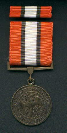 Multi National Forces Peace Keeping medal with ribbon bar