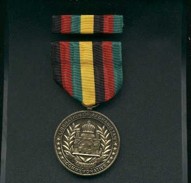 Liberation of Afghanistan Commemorative medal with ribbon bar