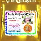 Reishi Mushroom Powder (Ganoderma lucidum, Ling Zhi) Organic Grown All Natural - 2 LBS