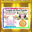 Tongkat Ali Powder (Eurycoma longifolia Longjack) Organic Grown All Natural - 1 LB