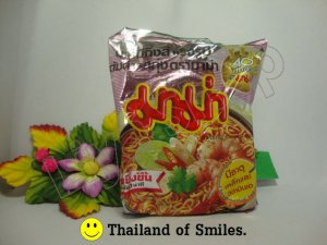 1 BAG MAMA THAI TOM YUM KUNG PASTE, Thai Noodle (Very Delicious) Thailand