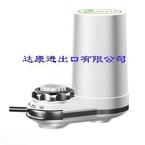 Faucet water purifer ----Filter cartrdige: Diatom film + Composite filter