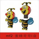 Lovely HoneyBee Brother design USB flash drive, USB flash disk,  Memory stick