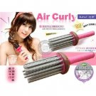Adjustable air volume comb roller comb / hair curler