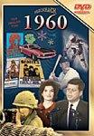 1960 Your Wonderful Year