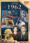 1962 Your Wonderful Year