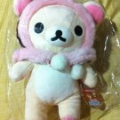 San-X Rilakkuma - Korilakkuma Monogram Big Plush - 2008