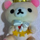 San-X Rilakkuma - Korilakkuma Wearing Crown and White Cape Plush
