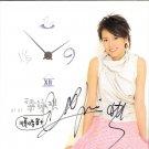 Gigi Leung Autographed Shun Shi Zhen Single