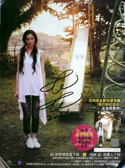 Fan Wei Qi Wo Men De Ji Nian Ri Poster