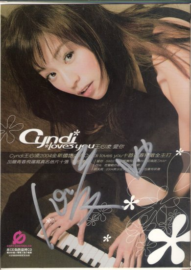 Autographed Cyndi Loves You