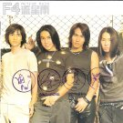 F4 Meteor Garden (Autographed by Stamp)