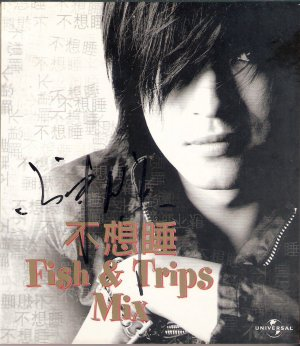 Daniel Chan Autographed Bu Xiang Shui CD Single