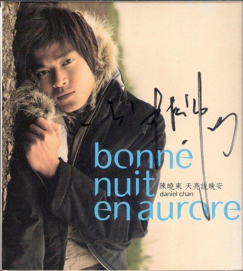 Daniel Chan Autographed Album