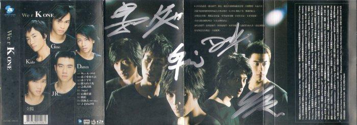 K-One Autographed Cassette