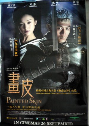 Painted Skin Movie Poster