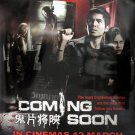 Coming Soon Movie Poster