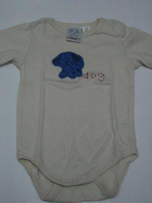Infant suit