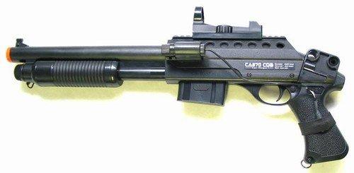 870 Riot Shotgun With Laser
