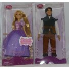 DISNEY PRINCESSES : TANGLED Princess RAPUNZEL & FLYNN RIDER DOLLS - BRAND NEW!